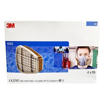 filtre vapeur organique 3m