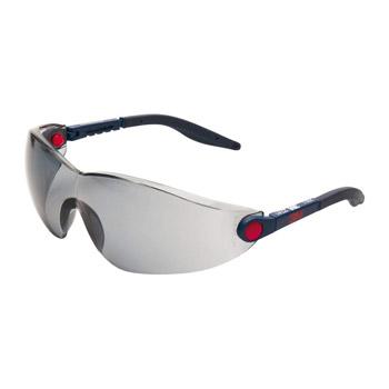 équipement de protection individuel lunettes de sécurité fumées 3m